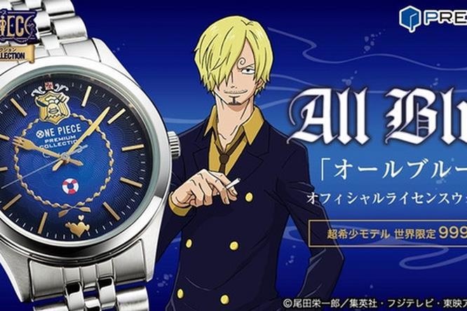Immagine orologio con Sanji