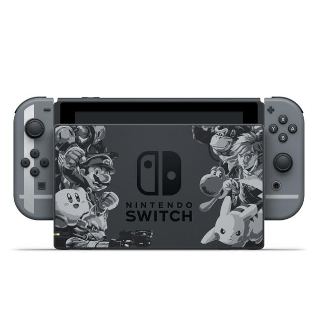 Nintendo Switch dedicata a Super Smash Bros. Ultimate
