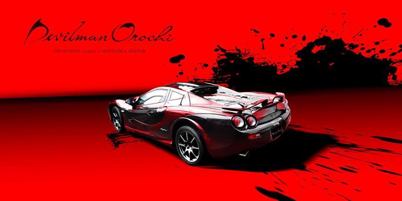 Il retro dell'auto della Mitsuoka Motors ispirata a Devilman Crybaby