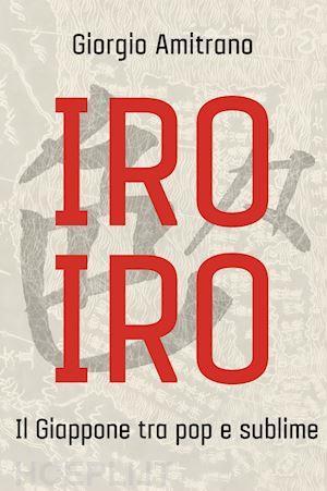 La copertina di Iro Iro