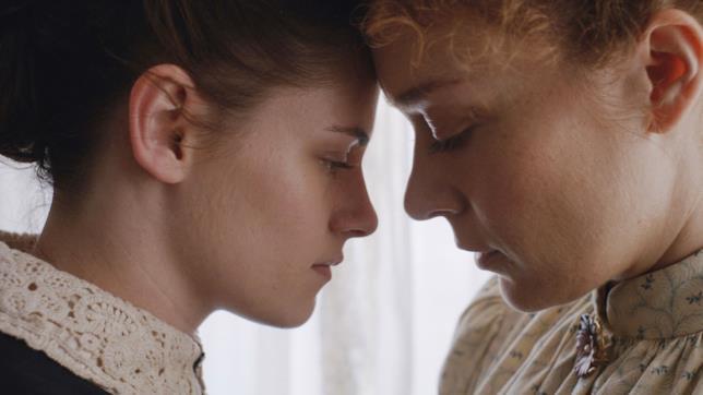 I personaggi di Lizzie e Bridget in una sequenza del film