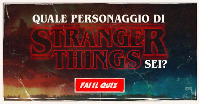 Il qui di Stranger Things