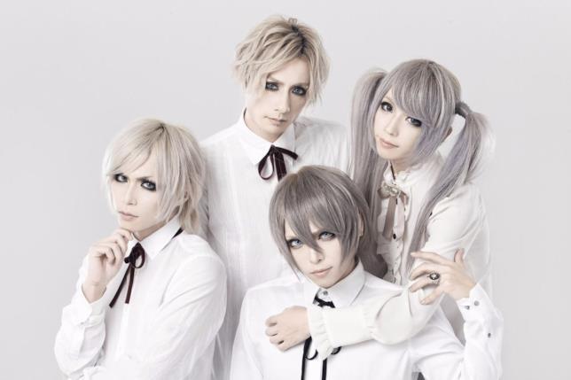 La band giapponese Morrigan