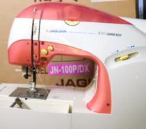 Un'immagine della macchina da cucire X Jaguar