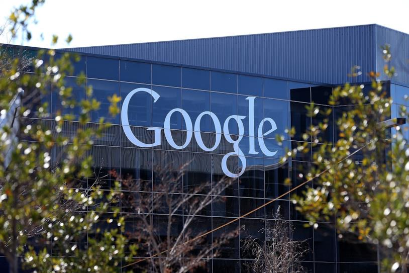 Il quartier generale di Google