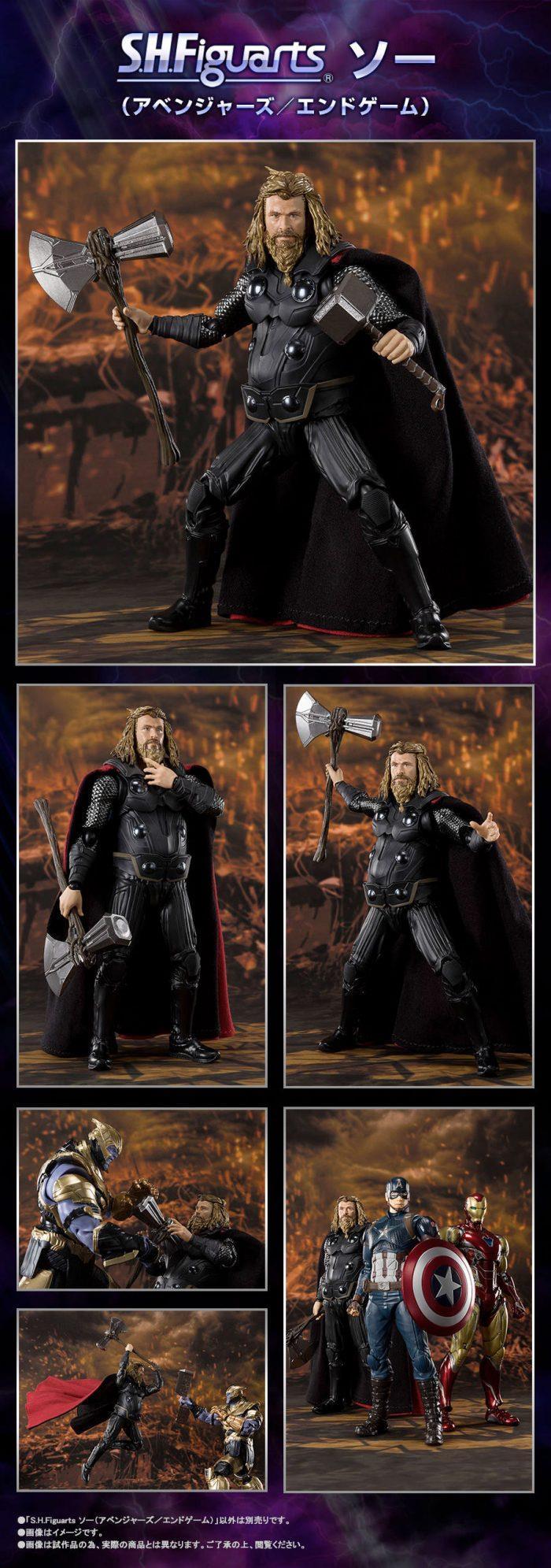 L'immagine presenta diversi riquadri con altrettante foto dell'action figure di Bro Thor in diverse posizioni. In due immagini combatte contro Thanos e nell'ultima in basso a destra è insieme a Capitan America e Iron Man