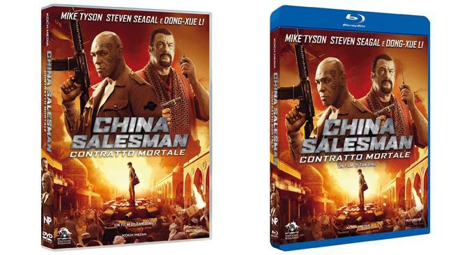 China salesman - Contratto mortale - Home Video - DVD e Blu-ray