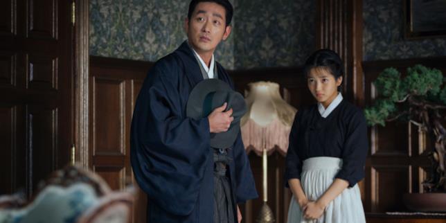 Ha Jung-woo e Kim Tae-ri in una scena di