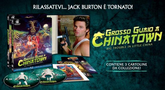 Grosso Guaio a Chinatown la limited edition in DVD e Blu-ray con due dischi, un booklet e tre card da collezione.