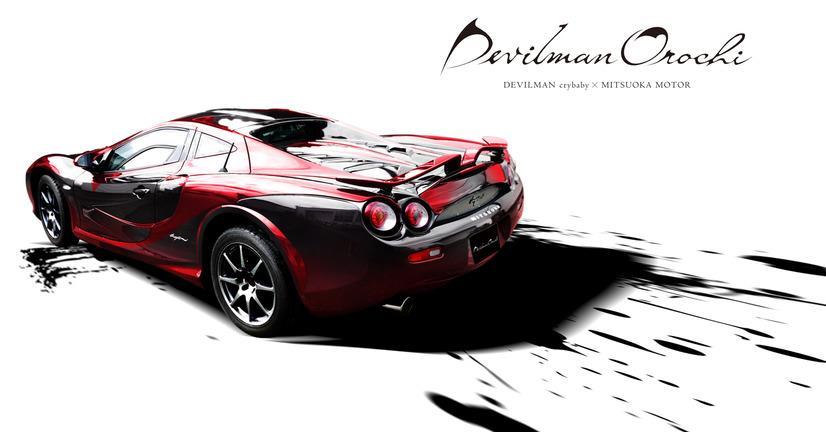 Il retro dell'auto di Devilmamn Crybaby della Mitsuoka Motors