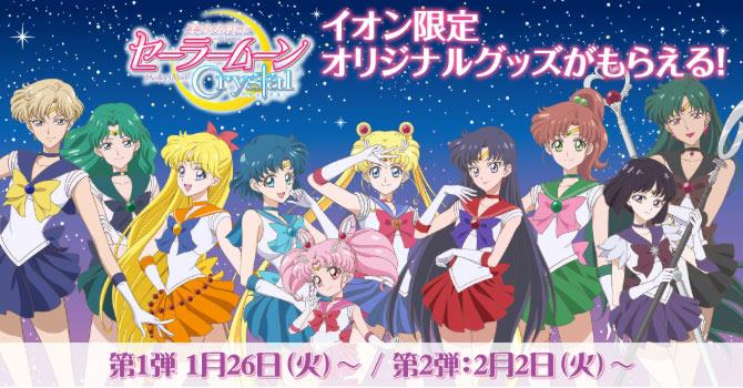 Terza stagione per Sailor Moon Crystal