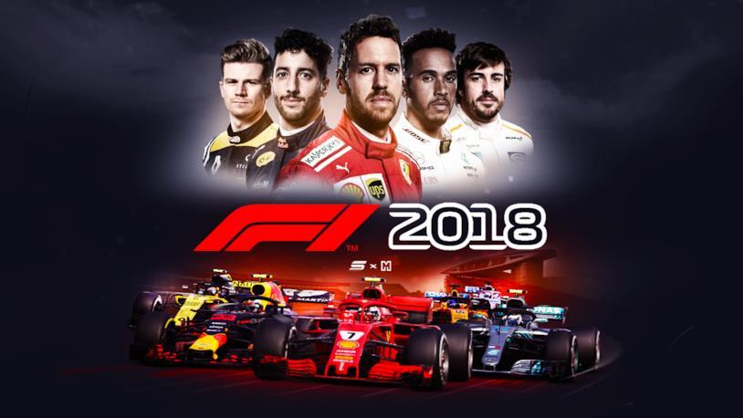 F1 2018 in uscita il 24 agosto di quest'anno