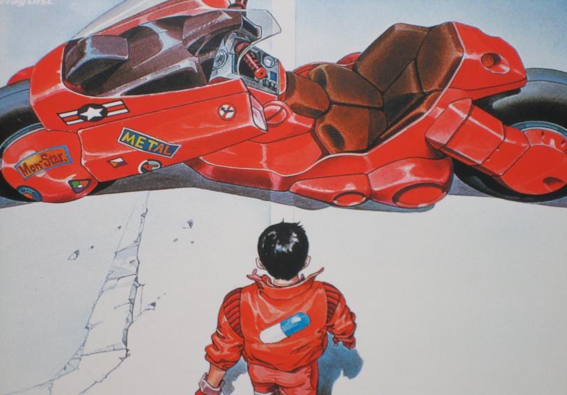 A quasi trent'anni dall'uscita, Otomo confessa di essere rimasto deluso dal film di Akira