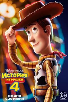 Il character poster di Toy Story 4 con Woody