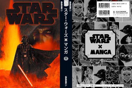 Immagine di Star Wars Tokyopop