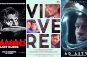 I poster di Rambo: Last Blood, Vivere, Ad Astra