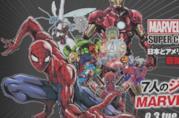 Eroi Marvel disegnati da autori di manga