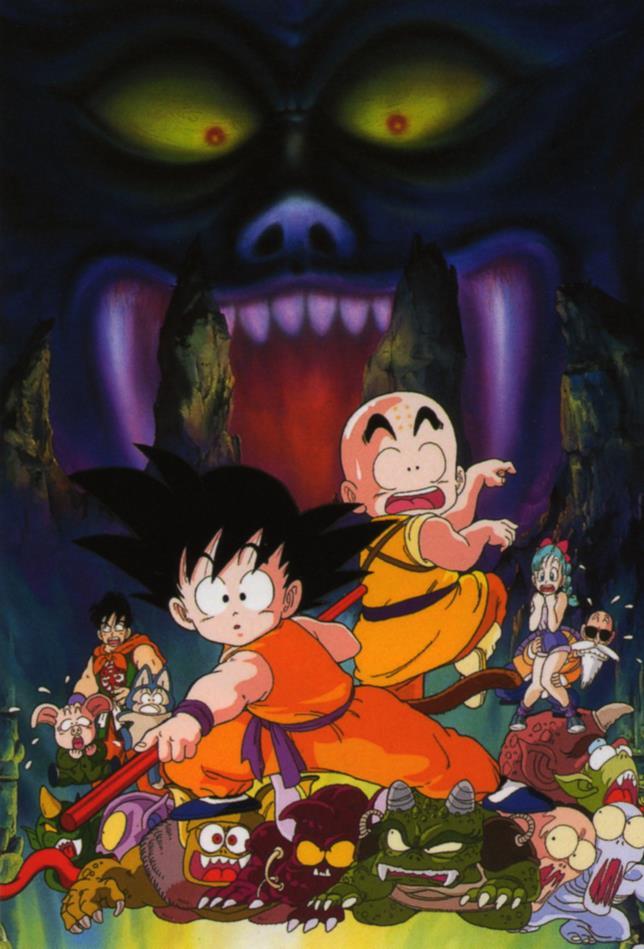 Dragon Ball movie 2