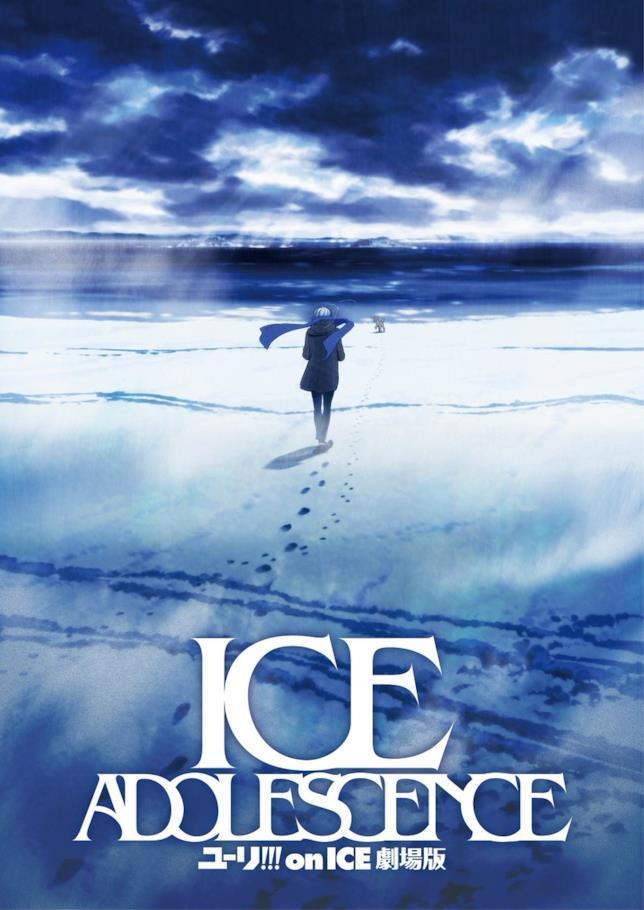 Ice adolescence: Victor e Makkachin nel poster del film