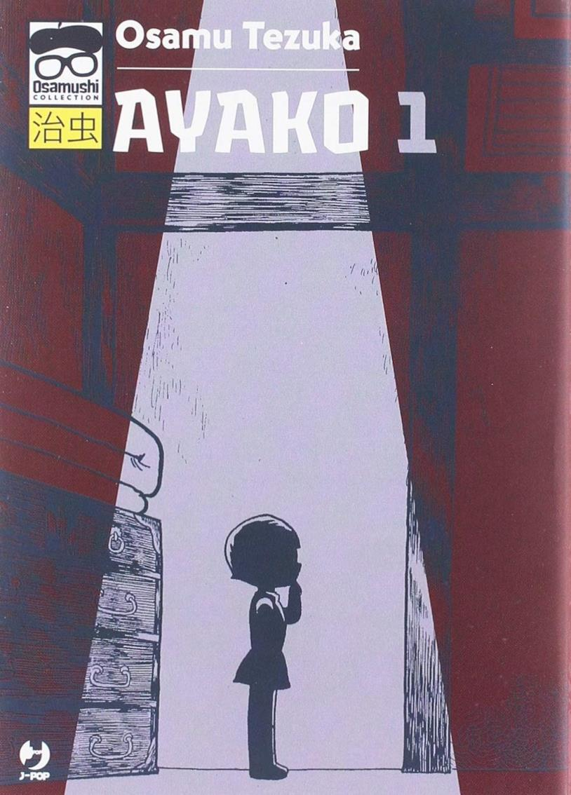 La copertina di Ayako