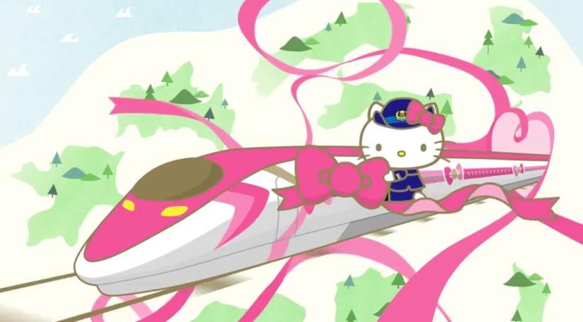 Disegno che mostra l'esterno del treno dedicato a Hello Kitty