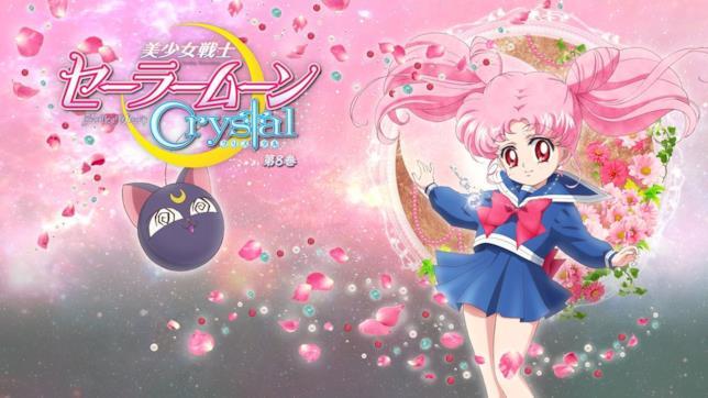 Sailor Moon Crystal pronto alla terza stagione