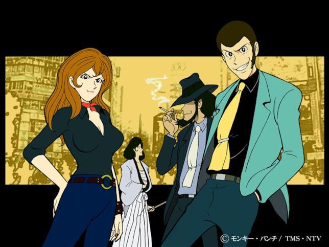 In primo piano i protagonisti di Lupin III