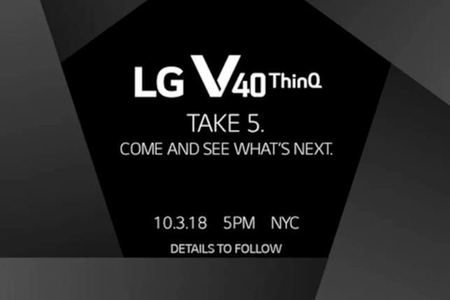 Invito all'evento di LG