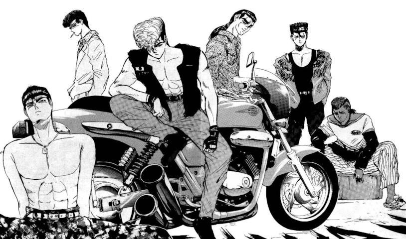 GTO Onizuka prequel manga