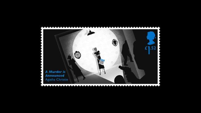 Francobollo 2016 dedicato al libro Un delitto avrà luogo di Agatha Christie