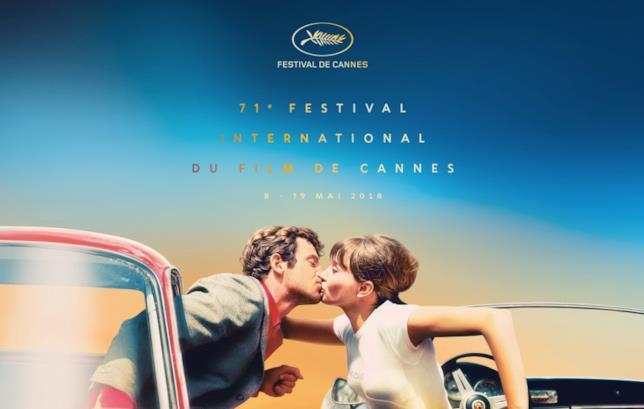 La locandina di Cannes 71