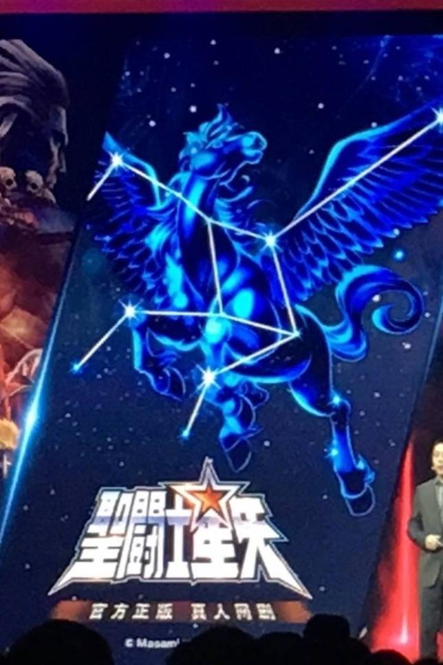 La costellazione di Pegasus nel poster di Tensen