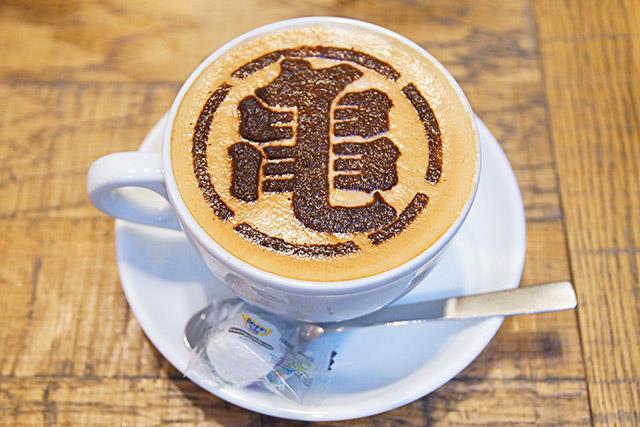 Un cappuccino stile Dragon Ball