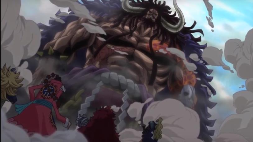 Kaido dei quattro imperatori wano