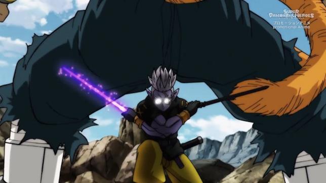 Super Fu spada