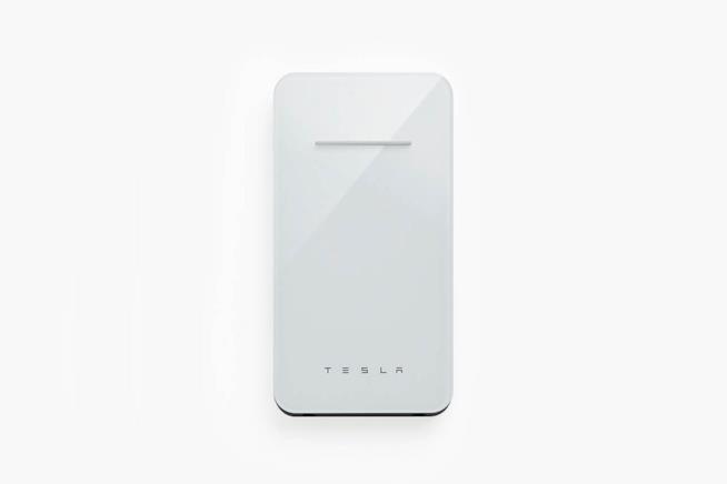 Il caricatore wireless di Tesla  in versione bianca