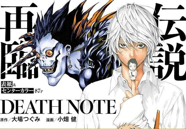 Death Note 2020 L