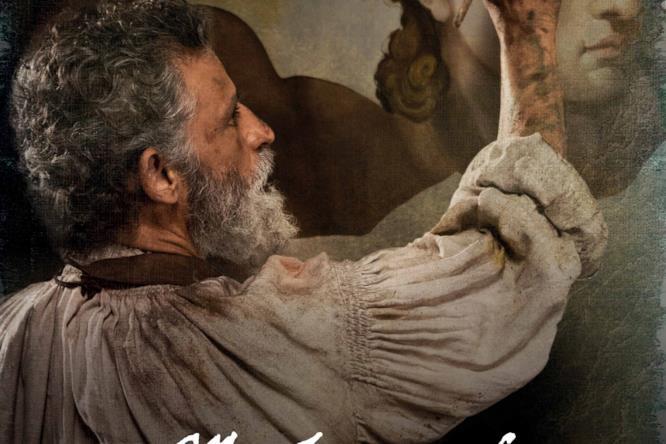 Manifesto di Michelangelo – Infinito