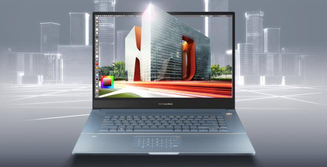 Immagine stampa di ASUS SuperBook S