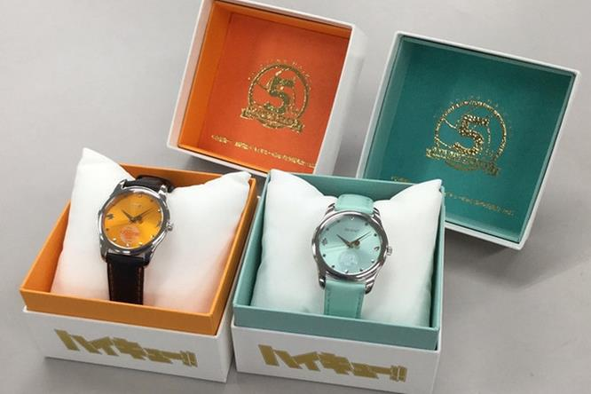 Box orologi Haikyuu