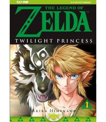 La cover di The Legend of Zelda