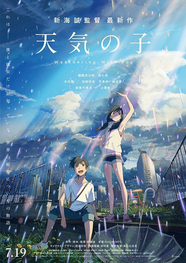 I personaggi protagonisti di Tenki no Ko, insieme mentre smette di piovere nel nuovo poster giapponese del film