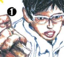 La copertina del primo volume del manga Ping Pong