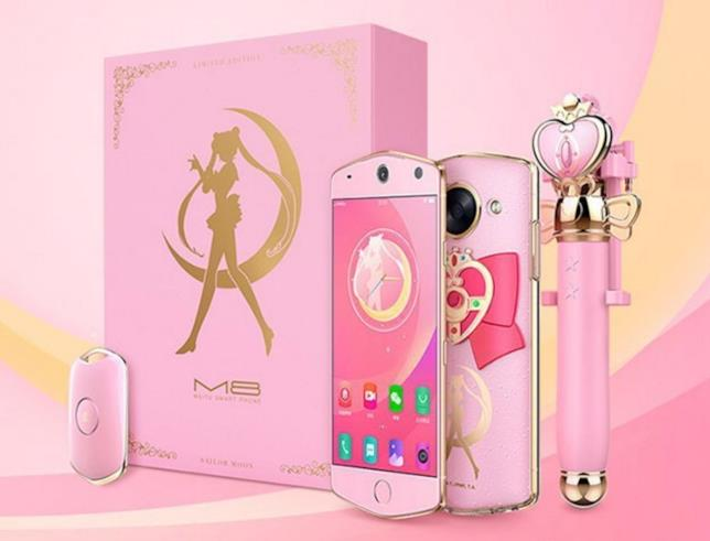 Meitu M8 Sailor Moon Pretty Soldier Edition