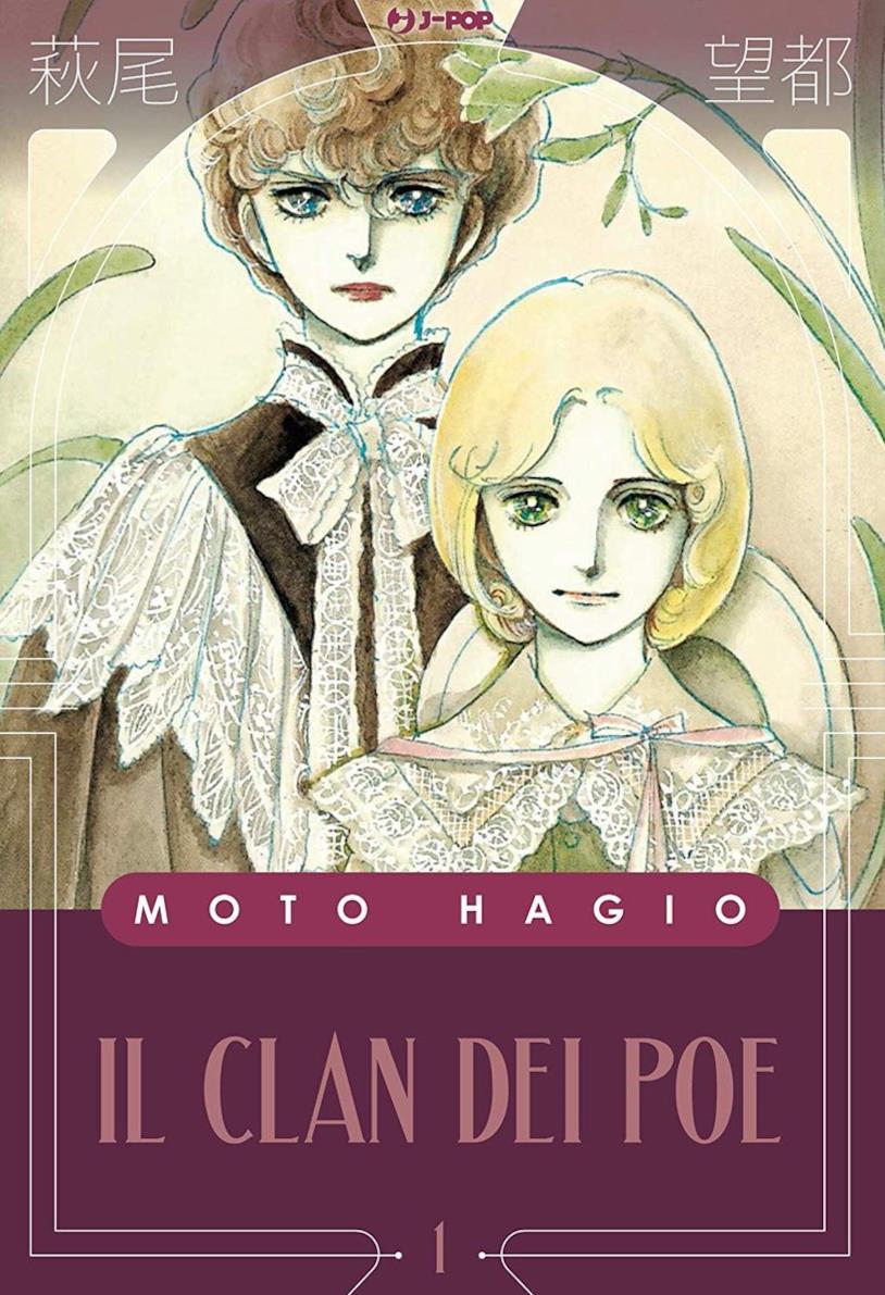 La copertina di Il clan dei Poe