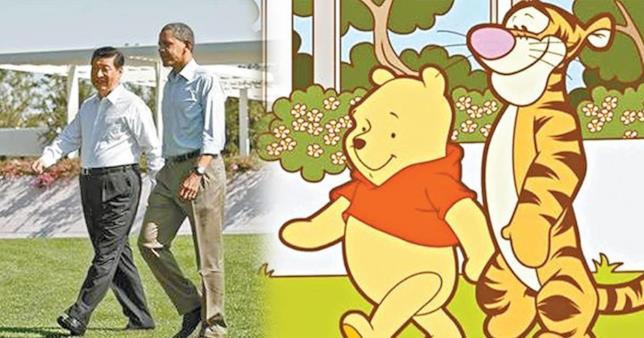 Winnie the Pooh e Tigro come Xi Jinping e Barack Obama