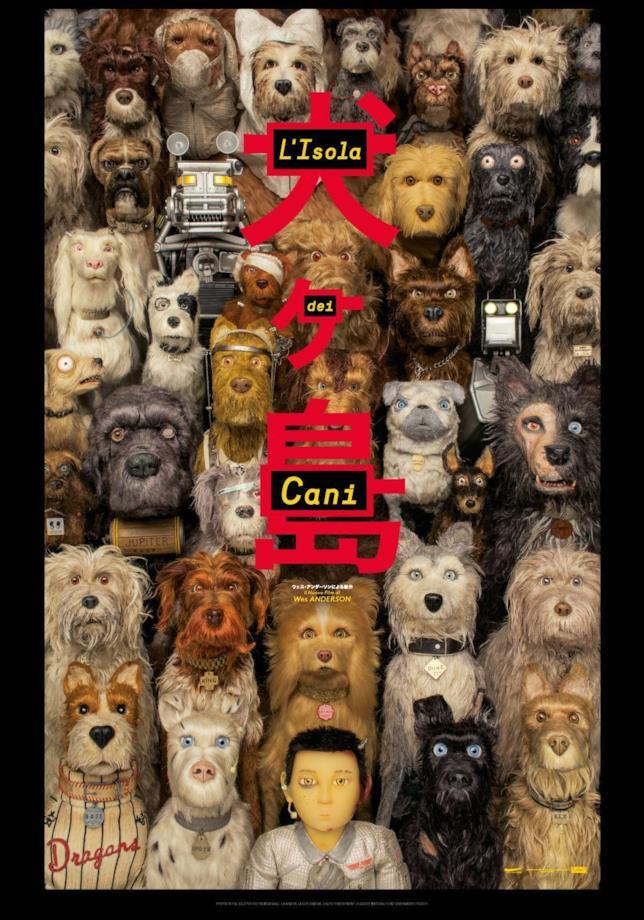 Il poster ufficiale de l'isola dei cani di Wes Anderson