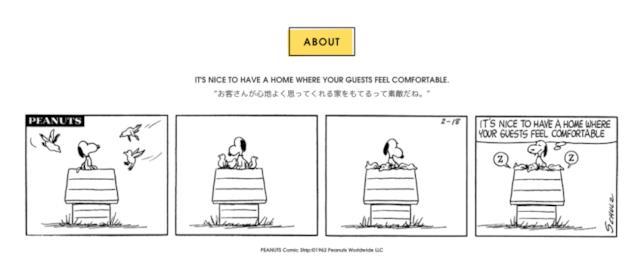 La vignetta di Snoopy cui si ispira il Peanuts Hotel