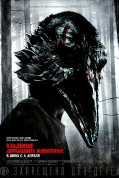 Bambino con la maschera nel poster russo di Pet Sematary