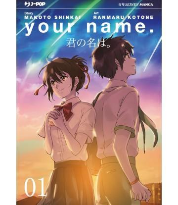 La copertina del manga edito J-pop